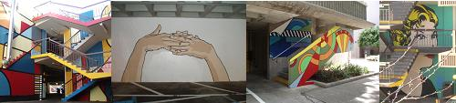 ArtStart collage of wall art in parking garages